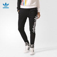 """""""Adidas"""" Women Sports Casual Clover Letter Print Loose Leisure Pants Trousers Sweatpants"""