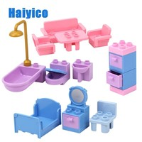 Large Particles Assembling Accessories Set Building Blocks DIY Toys Creativity Compatible with Duplo Parasols chair fence