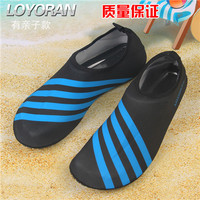 2016 High Quality Men And Women Water/Skin Shoes Red/Blue/Yellow Breathable Barefoot/Wading/Yoga/Dancing/Walking/Aqua Shoes Hot