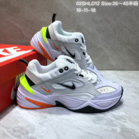 DCCK2 N665 Nike Air Monarch the M2K Tekno Sneaker Casual Running Shoes White Orange Grey