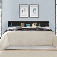 """""""Black Oak King"""" Low Profile Headboard with Bookcase and  USB Ports"""