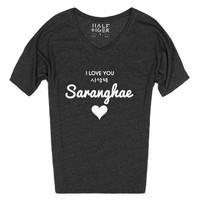 Saranghae - I Love You-Female Heather Onyx T-Shirt