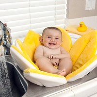 Blooming Bath Infant Bath / Bathtub (Canary Yellow)