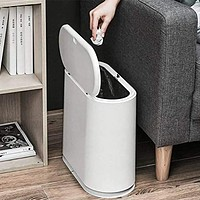 Trash Can, 10 Liter / 2.4 Gallon Plastic Slim Garbage Container Bin with Press Top Lid, White Waste Basket