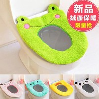 Bathroom Accessories Toilet Seat Cover Mat
