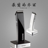 PRITECH Brand Super Slim Body Rechargeable Hair Trimmer For Man Family Travel Barber Use Hair Clipper