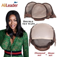 Alileaser Hot Quantity Mono Weave Cap For Making Wig Cap Swiss Lace For Wig Making  U Part Wig Invisible Hair Nets 3Pcs/Lot