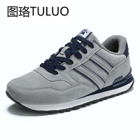 Tenis Masculino 2018 Men Breathable Mesh Sport Shoes Men Tennis Shoes Male Stability Athletic Fitness Sneakers Men Gray Trainers