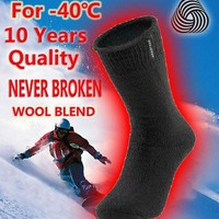 DCCKU7Q winter thick thermal work socks