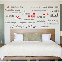 New design I love you words wall decal in 21 kinds of languages Creative bedroom wall decor and amazing valentine's day gift idea