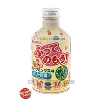 Sangaria Fruits Mix Jerry Soda 10oz Aluminum Bottle Can
