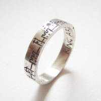 Merlin King Arthur Guinevere etched silver ring by ArdentArgent