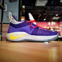 Nike PG2 Purple Basketball Shoe