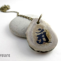 Zodiac Symbol Necklace in Bonji, Yoga Necklace Pendant, Boho Jewelry, Personalized Antler Jewelry, Unique Birthday Gift for Him & Her