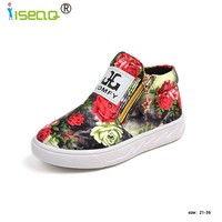 Children Boys Girls Autumn Spring Sneakers Casual Shoes for Girls Kids Sports Zipper PU Shoes Soft Flat Sneakers size 21-36