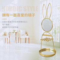 Rabbit Storage Creative Removable Wrought Iron Makeup Mirror Bathroom Nordic Creative Decoration Hanging Mirror Wall Hanging Bathroom Mirror