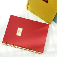 Basic Lined Notebook