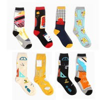 Stationary Sock Set (Set of 8)