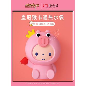 Creative Crown Monkey Three-Dimensional Silicone Hot Water Bottle Hand Warmer With Lanyard Explosion-Proof Irrigation Hot Water Bottle