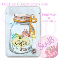 Freebies for US$20+order ONLY- Foodaholic 4D Skinny Fit HORSE FAT Essence Mask