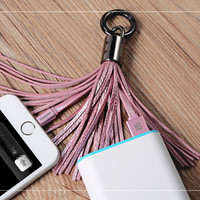 iPhone iOS and Samsung Android etc. Tassel Lighting-to-USB Leather Tassel Keychain +Gift Box