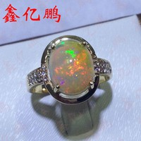 18 k gold inlaid natural opal ring women's 9X11mm