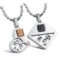 """His and Hers Stainless Steel Neclace Set """"Combination to My Heart"""" Pendants 22"""" Chain"""
