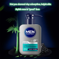 Bamboo charcoal clay oil control acne removing contractive pore relaxed man cleanser Facial Cleanser Face Washing Product T363