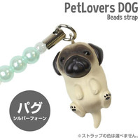 Pet Lovers Hand-Made Dog Beads Cell Phone Strap Pug Silver-Fawn