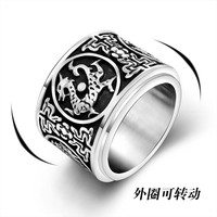 New Arrival Jewelry Gift Stylish Shiny Titanium Design Strong Character Accessory Ring [6542666883]