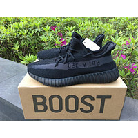 ADIDAS YEEZY BOOST 350 V2 KANYE WEST OREO GRAY-WARRIOR RUNNING SHOES FOR WOMEN & MEN S