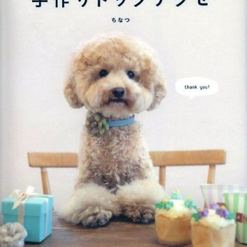 Handmade Dog Accessory Patterns - Japanese Sewing Book for Dogs Accessories, Corsage, Choker, Bow, Necklace, Anklet, Brooch, Extension, B712