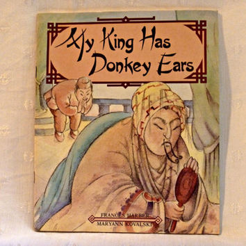 My King Has Donkey Ears 1986 Childrens Book