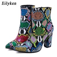 Colorful Snake Skin Ankle Bootie