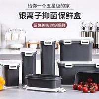 Japan Crisper Set Lunch Boxes Bento Box Dumplings Box Kitchen Refrigerator Receive A Case Preservation Box Lunch Box