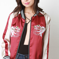 Two Tone Embroidered Charmeuse Bomber Jacket