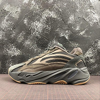 Adidas Yeezy Boost 700 v2 Geode Sport Shoes - Best Online Sale