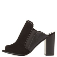 Qupid Gored Peep Toe Mules by