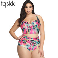 High Waist Swimsuit 2016 New Arrival Plus Size Women Swimwear Print Colorful Vintage Retro Fat Push Up Bikini Set 4XL