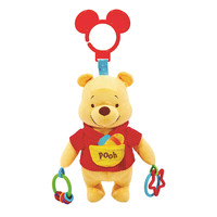Winnie The Pooh Activity Toy