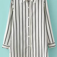 White Striped Shirt Collar Long Sleeve Blouse