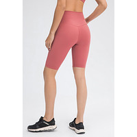 LYB Activewear Seamless Front Trainer Shorts