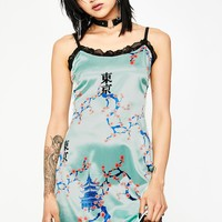 Blooming Splendor Slip Dress
