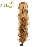 """AISI BEAUTY 26"""" 210g High Temperature Fiber Hairpieces Long Wavy Synthetic Claw Clip Ponytail Hair Extensions for Women"""