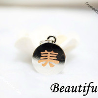Engraved Chinese Character << Beautiful>> Necklace Initial Jewelry