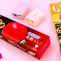 Buy Uha Puccho Japanese Chewy Candy - Pure Apple at Tofu Cute
