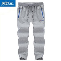 Grey slacks mens jogger dance sportwear harem baggy pants slacks trousers sweatpants lightweight comfortable cotton trousers