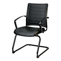 "22"" x 25.5"" x 35.4"" Black Leather Guest Chair"