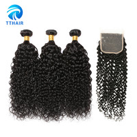 Kinky Curly 3 Bundles With 4*4 Lace Closure Brazilian Non Remy Hair Bundles 100 Human Hair Weave With Closure-in 3/4 Bundles with Closure from Hair Extensions & Wigs on Aliexpress.com | Alibaba Group