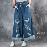 Yesno PF3 Women Denim Pants Casual Loose Jeans Trousers 100% Cotton Wide Leg Handcraft Embroidery Elastic Waist with Drawstring